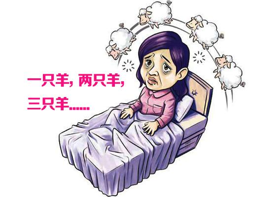 失眠痛苦的图片卡通